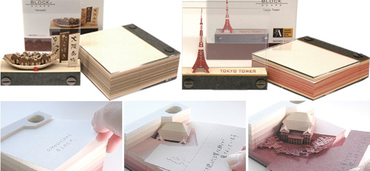 OMOSHIROI BLOCK – Flip through to reveal the beautiful creations