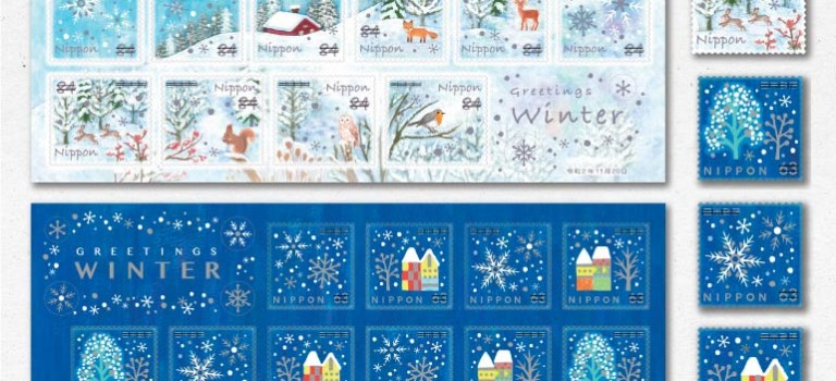 Snippets of Japan's Wonders – Stamps Featuring Beautiful Japanese Scenes